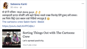 Sabina Karki's post after final sort out video