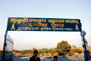 bhrikuti Mandap