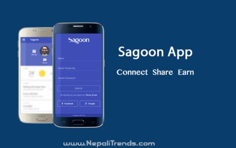 sagoon mobile app