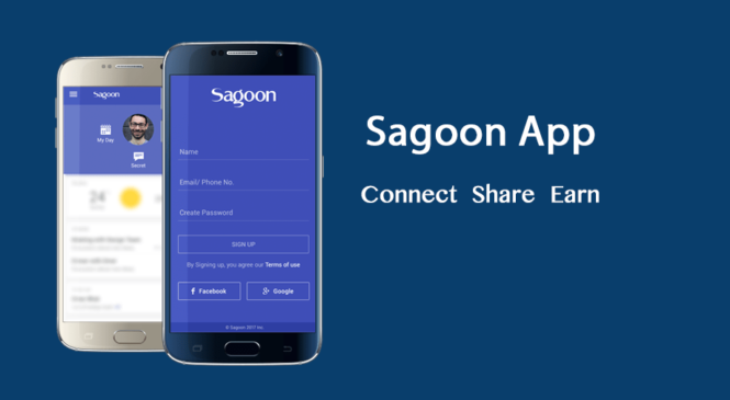 Sagoon Mobile App To Be Launched In January