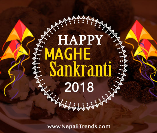 Maghe/Makar Sankranti 2018 || Wishes, Cards, Messages, Greetings