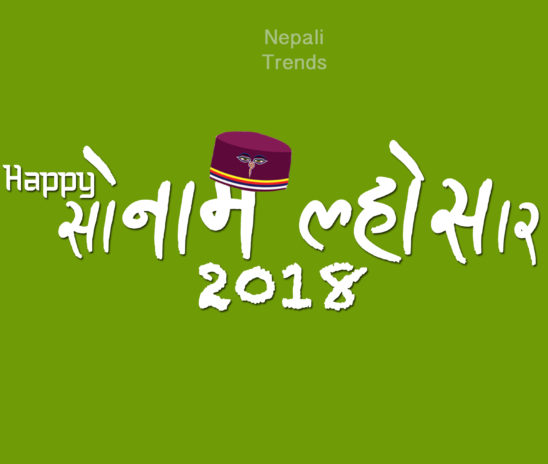 Sonam Lhosar 2018 : Wishes | Message | Cards | Status | SMS