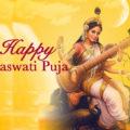 saraswati puja wishes