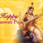 Saraswati Puja 2018 | Wishes, Cards, Status, Messages, Greetings