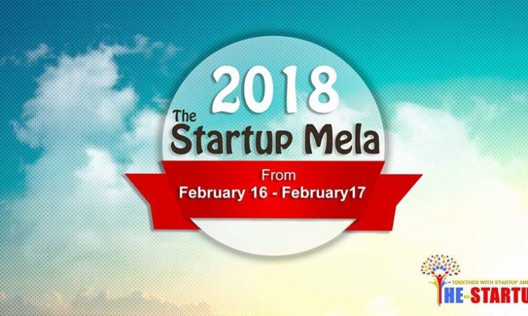 Startup Mela 2018