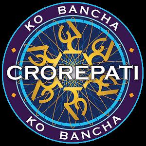 Ko Bancha Karodpati Logo