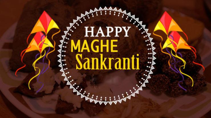 Maghe-Sankranti