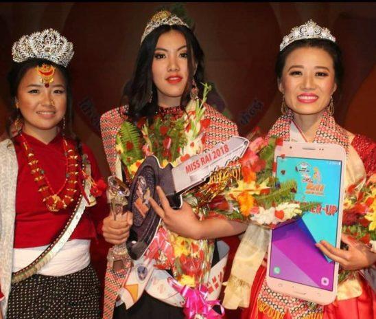 Miss Rai 2018  | Angel Rai, 1st Runner Up Prabha Rai , 2nd  & 3rd Runner Up