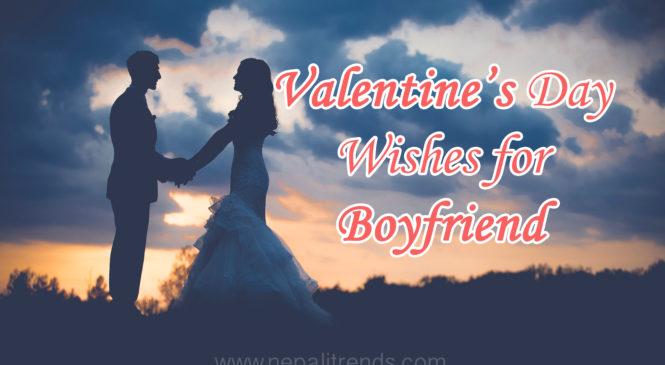31+ Best Valentine's Day Wishes & Cards For Boyfriend 2018