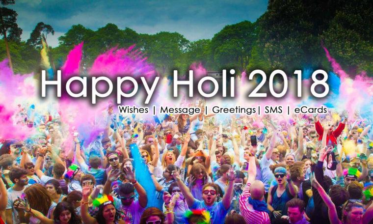 Happy Holi 2018 Wishes