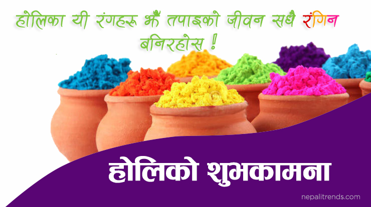 happy-holi-card