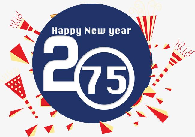 nepali new year wishes