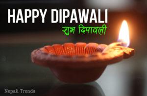 Dipawali wishes