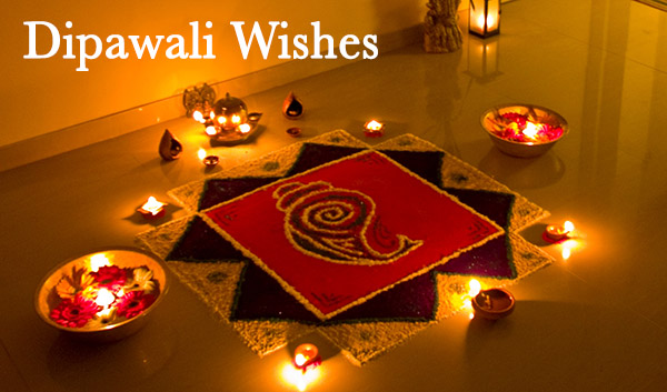 Dipawali wishes