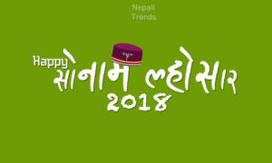 Happy-Sonam-Lhosar