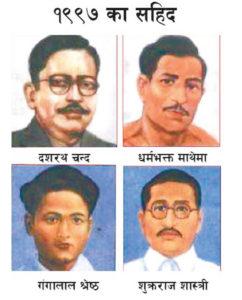 Nepali-Martyrs