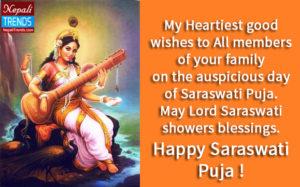 Saraswati-Puja-Card-1