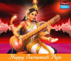 Saraswati-Puja-Card-2