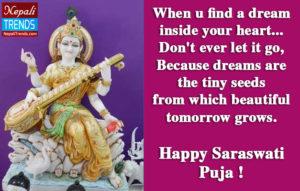 Saraswati-Puja-Card