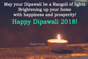 dipawali wish photo