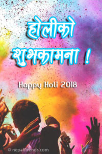 holi-wish-card