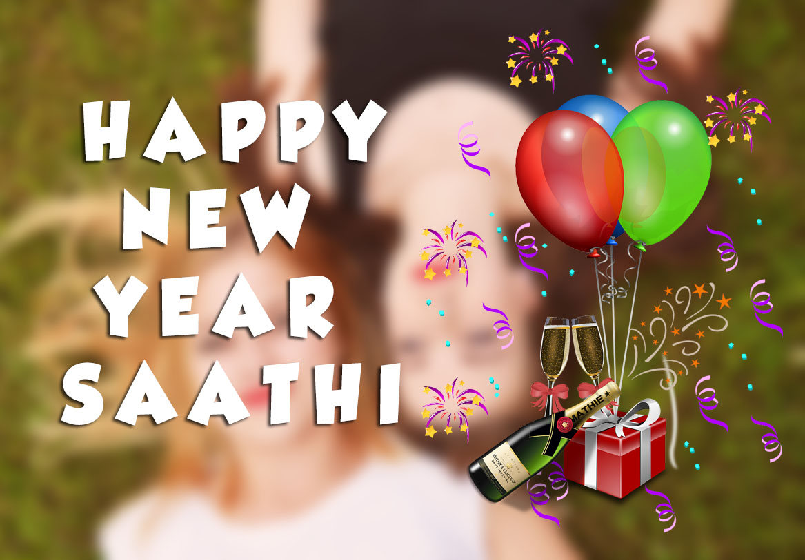 HAPPY NEW YEAR 2076 wish for friend