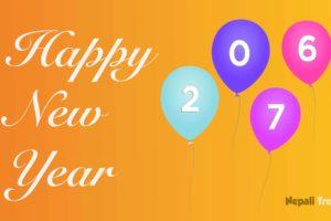 Happy New Year cards in nepali