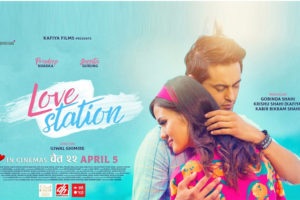Love Station Nepali Movie