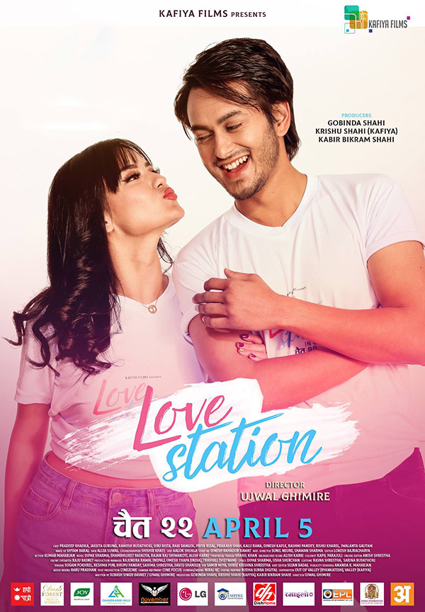 Love Station Nepali Movie Cast