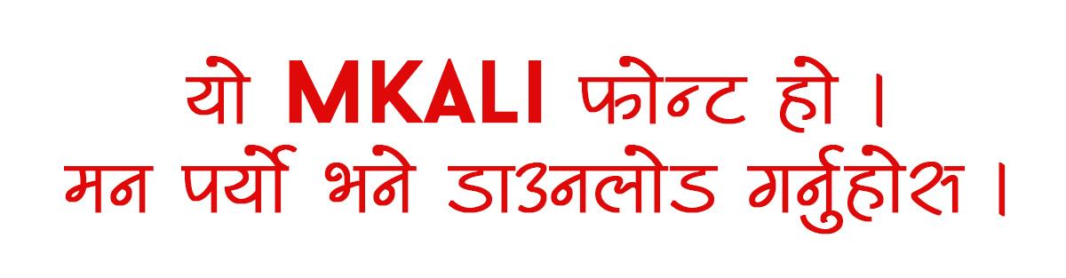 MKali Nepali Font