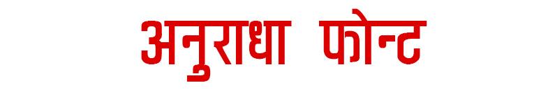 anuradha font