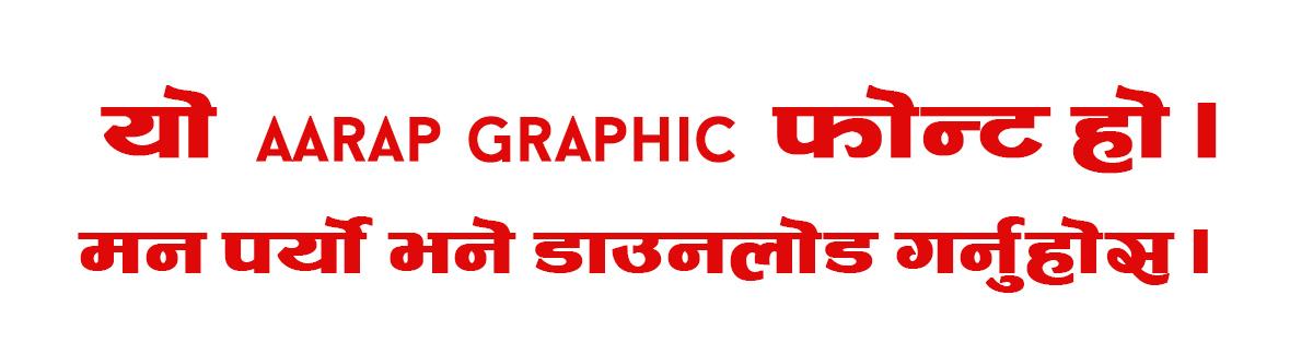 arap graphic font