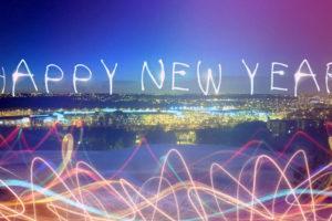happy new year 2076