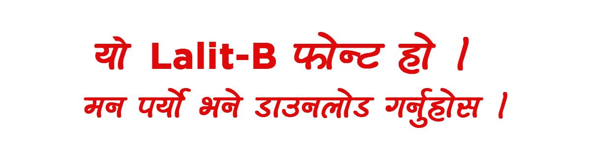 lalit-B font
