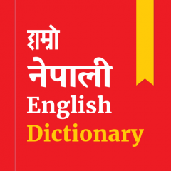 nepali dictionary