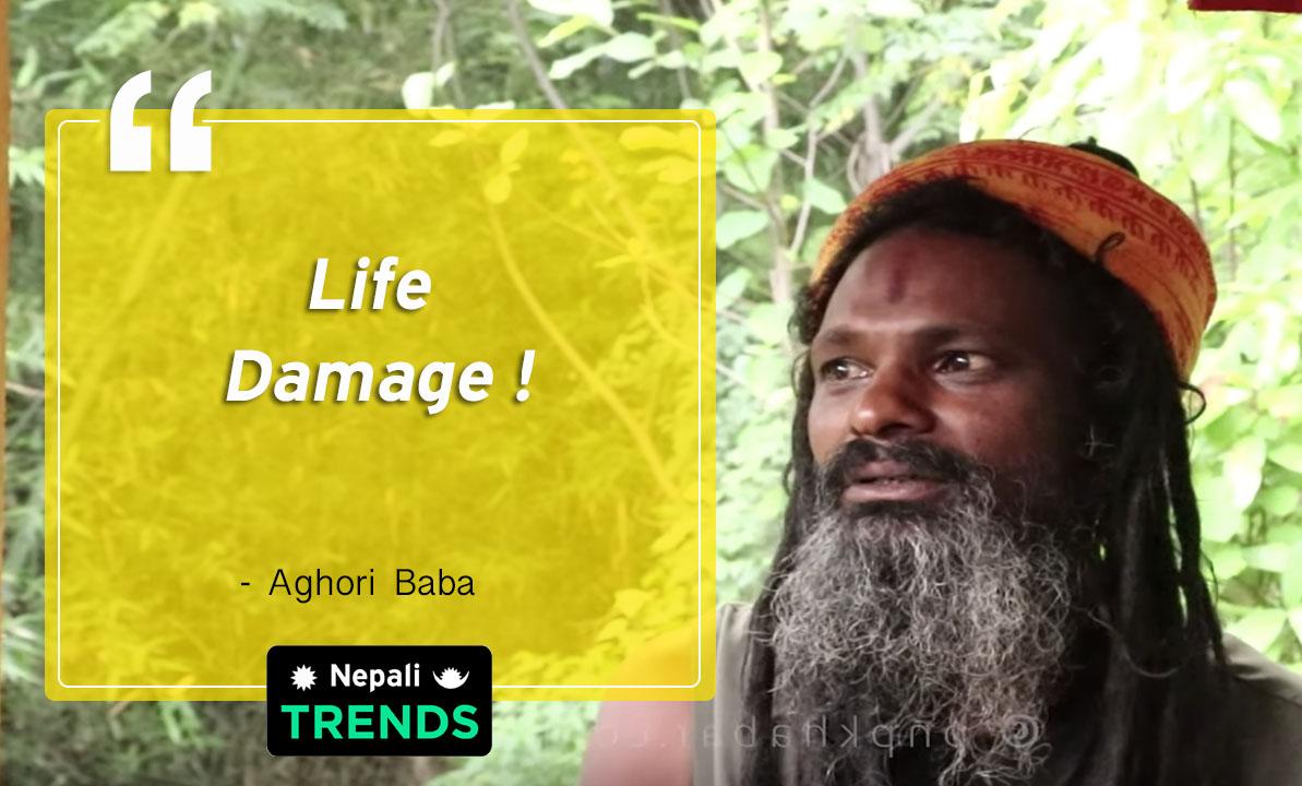 Aghori Baba