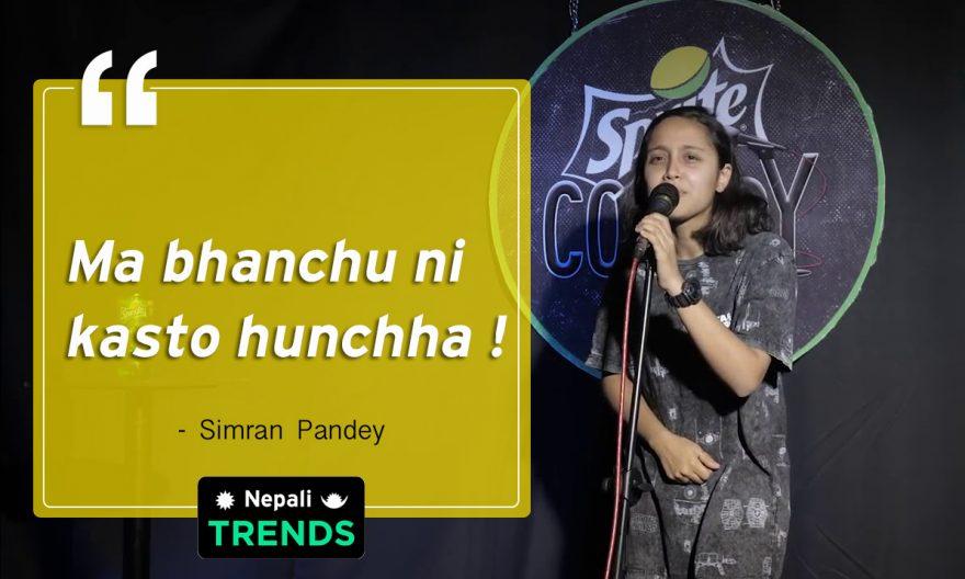 Simran Pandey