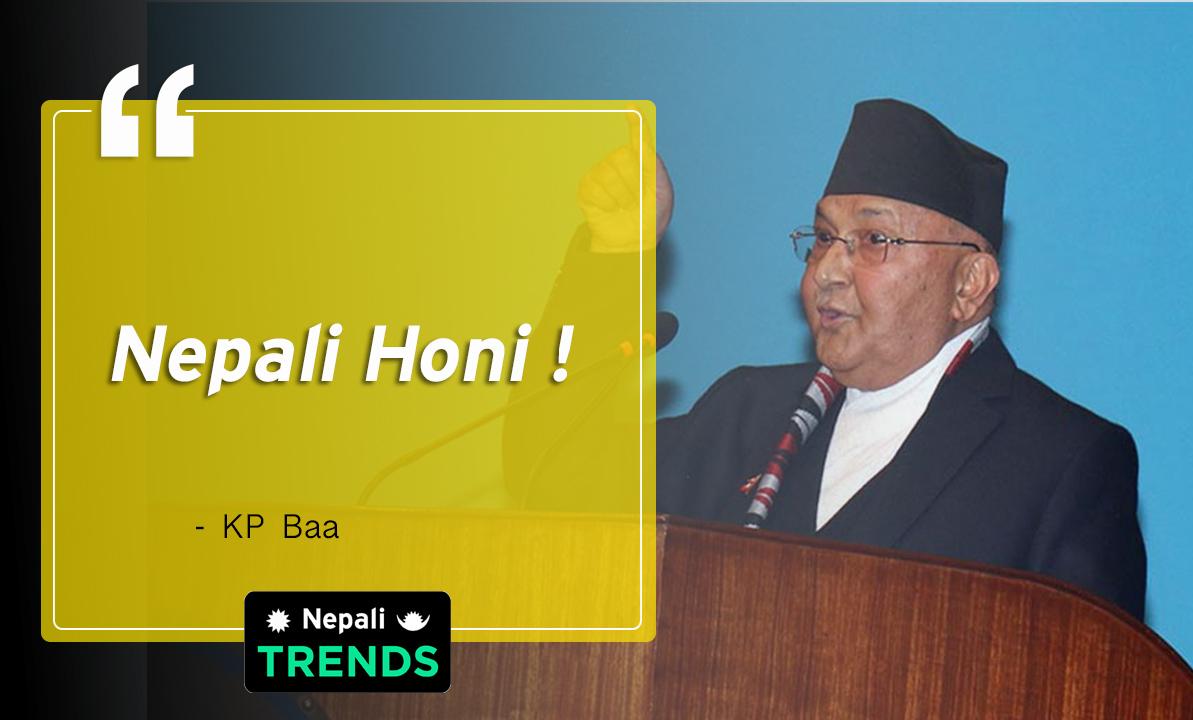 Nepali Honi
