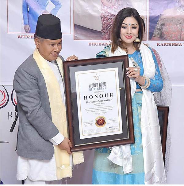 Karishma Manandhar world book of records