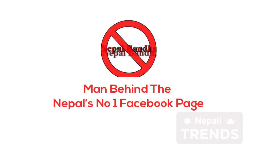 admin of routine of nepal banda
