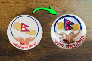 Nepal Parliament new Logo (1)