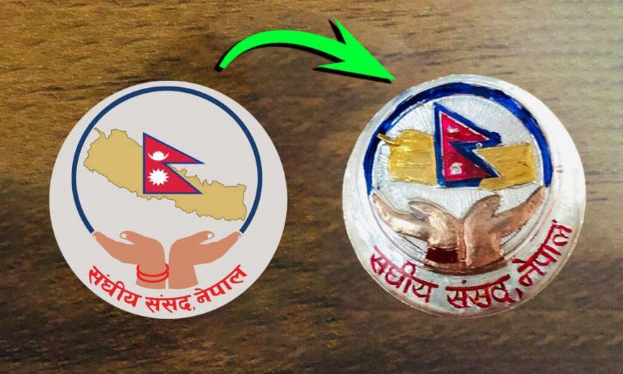 Nepal Parliament new Logo (1)