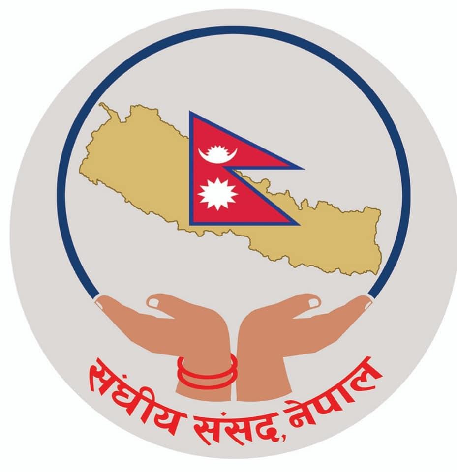New parliament digital logo