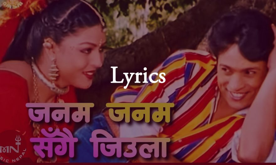 Janam Janam Lyrics in Nepali